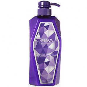 Limited Edition; Ahava Mineral Body Lotion